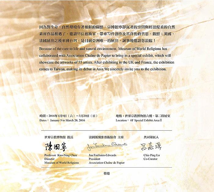 invitation-card-2-mm