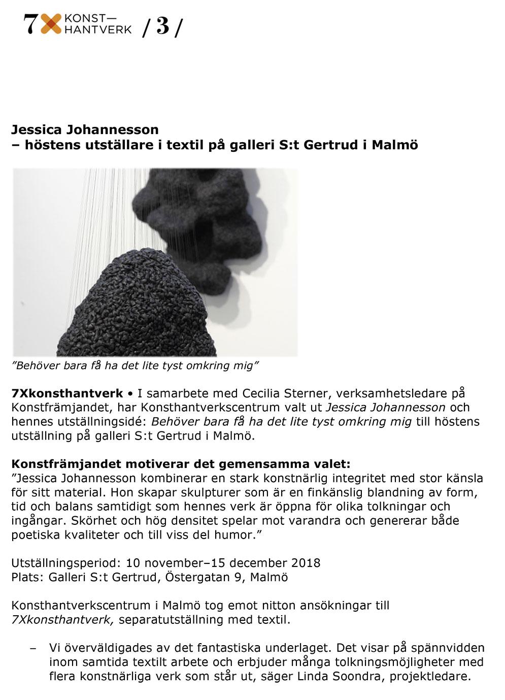 Galleri-St-Gertrud---Jessica-Johannesson